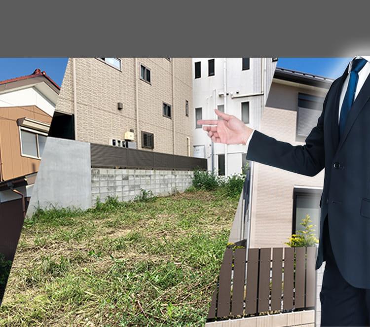 土地の活用事例 Case Study