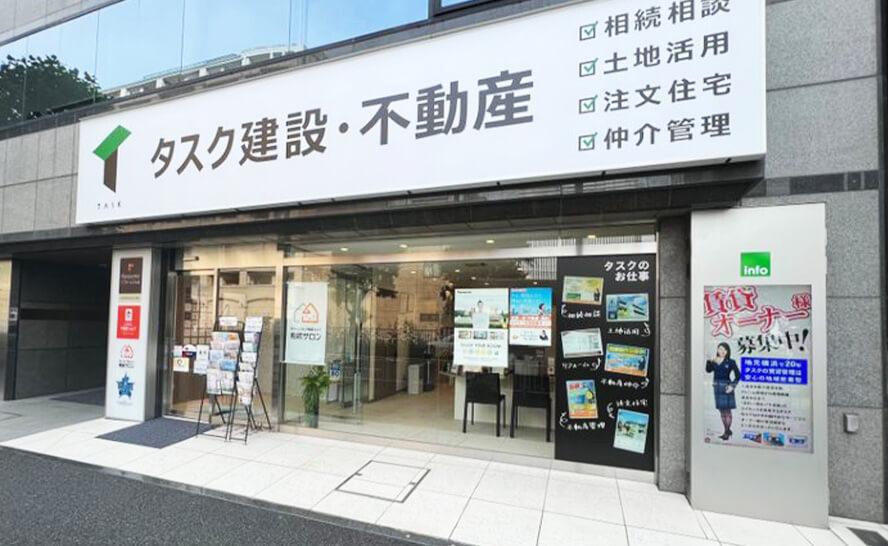 PanasonicリフォームClub東神奈川店