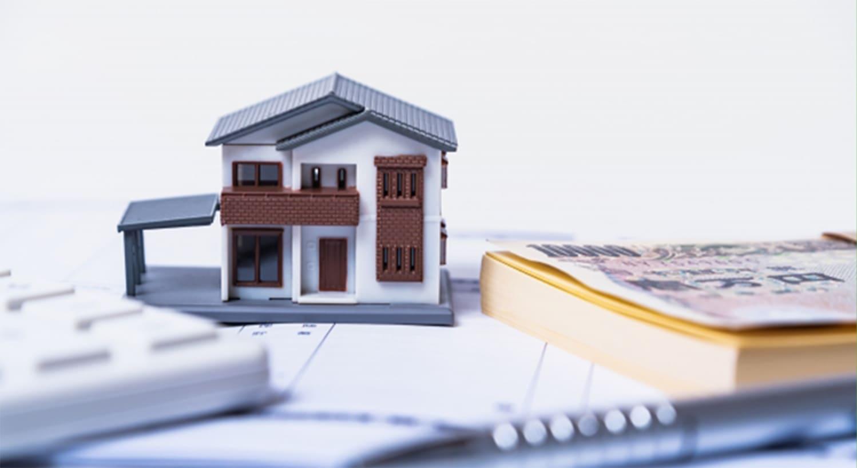 固定資産税対策