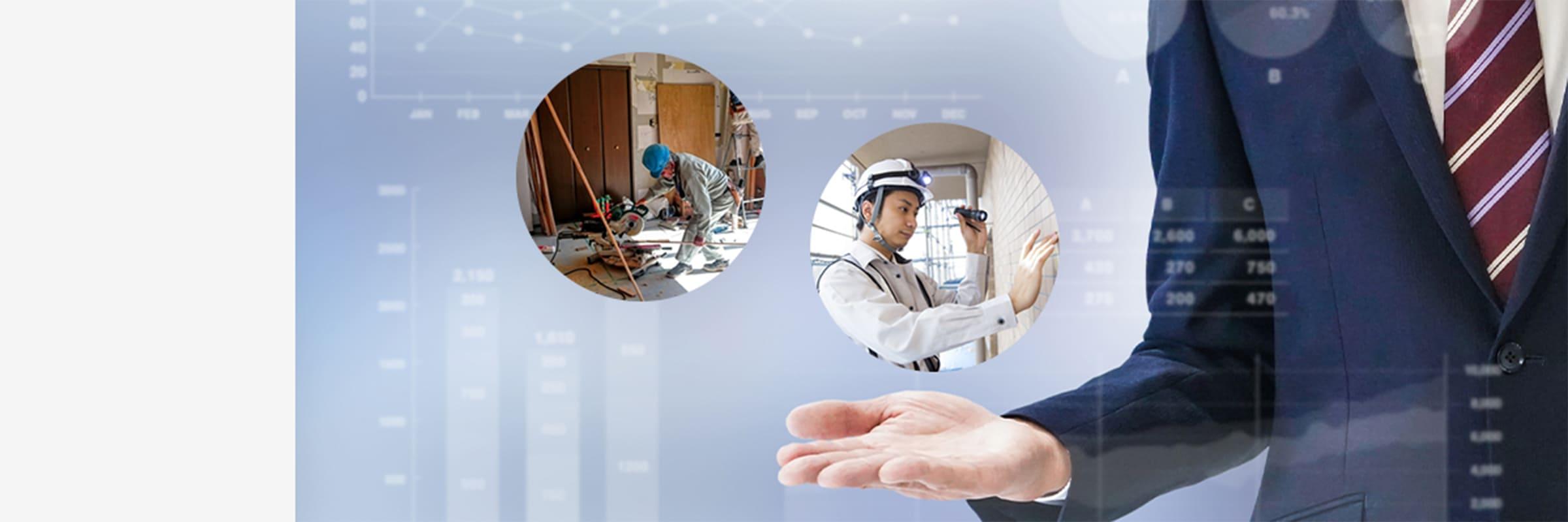建物管理 Building Management