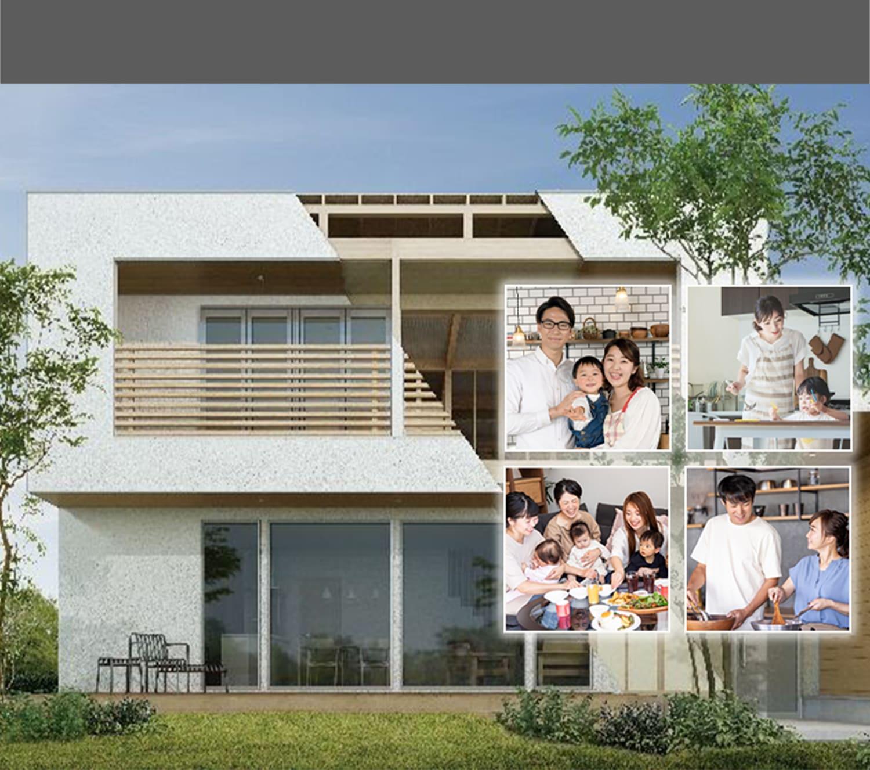 注文住宅 Custom-Built House
