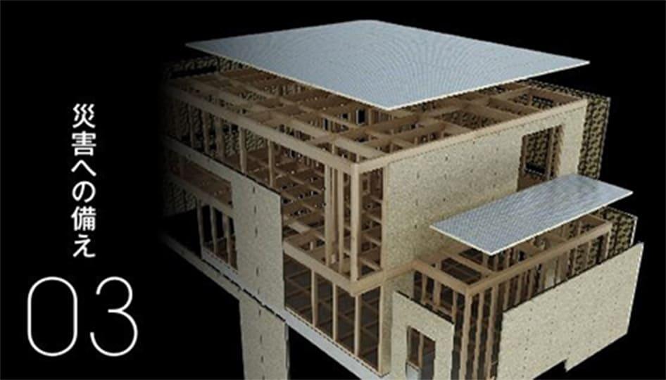 モノコック構造が地震・台風などの自然災害から家族を守る